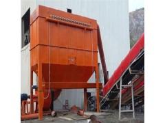 矿山皮带输送机除尘器性能特点及设