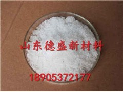 硝酸镥厂家低价,硝酸镥高纯试剂
