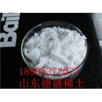 白色块状硝酸钪遇水易溶解-硝酸