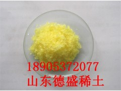 稀土硝酸镝支持实验-硝酸镝十年品牌