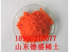 本地货源硝酸铈铵大卖-工业级硝酸铈