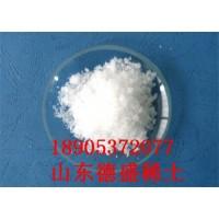 Lu高纯硝酸镥供货全国高校-硝酸