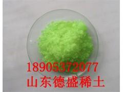 Tm水合氯化铥100g实验样品价格
