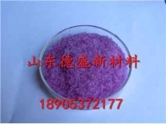 硝酸铕工厂特价,厂家可按规格生产