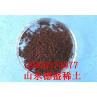 Tb粉末状氧化铽价格-氧化铽今日