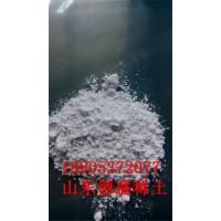 Eu氧化铕试剂荧光粉添加剂-氧化