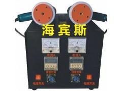 防水板磁焊机-磁焊枪-微波焊机-双枪