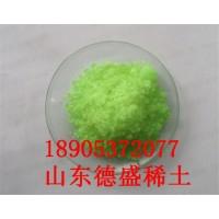 济宁醋酸铥今日价格-醋酸铥品质