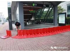 红色塑料直板挡水板 L型挡水板价格