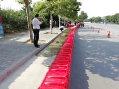 城市防汛组合式挡水板  红色防洪板