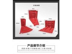引流截流L型红色塑料防洪板 ABS塑料