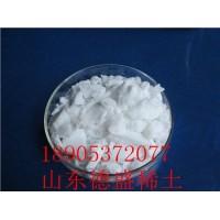 水合硫酸钪专业技术服务99.99%纯