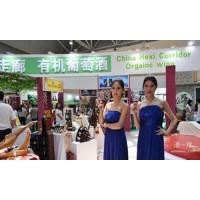 2021年上海国际进口红酒及烈酒展