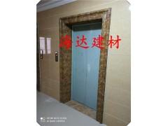 15公分电梯石塑门套线