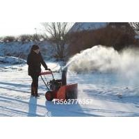 道路手推式扫地机学校地面除雪机
