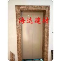 大理石电梯套口