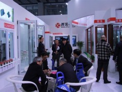 2021天津门窗幕墙博览会