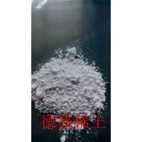 高纯氧化铕荧光粉添加剂济宁货源