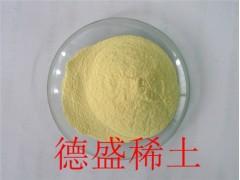 常规标准氧化钬价格-氧化钬合格上市
