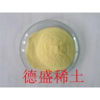 常规标准氧化钬价格-氧化钬合格