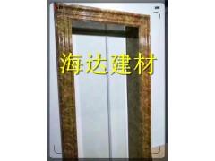 15公分电梯石塑门套口线