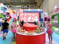 2021年上海中国国际食品饮料展览会