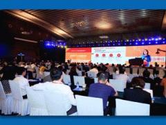 2021年深圳国际品牌特许加盟展览会
