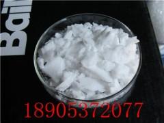 4N硝酸钪报价--硝酸钪济宁工厂加工