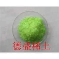 稀土硝酸铥市场口碑好货-硝酸铥