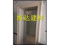 内蒙古石塑电梯大门套