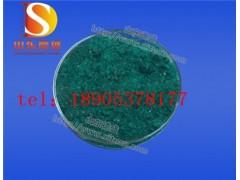 硝酸镍诚信企业-硝酸镍质量过硬