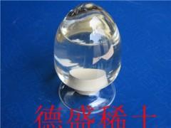 稀土醋酸锆液体价格-醋酸锆生产标准
