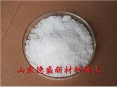氯化钆99.9% 山东德盛厂家直销