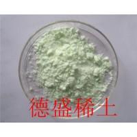 氢氧化镨济宁工厂发货-氢氧化镨