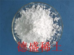 稀土碳酸钇合格生产商-碳酸钇使用帮