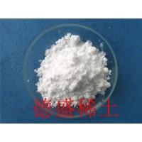 99.99%纯度碳酸镧价格-碳酸镧空