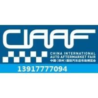2021年郑州汽车用品展-2021年郑