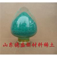 硝酸镍六水结晶 工业级稀土硝酸