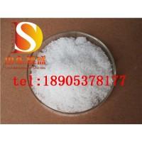 硝酸铈品质优良山东德盛化工值得