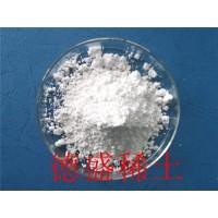 济宁货源碳酸铈报价-碳酸铈五折