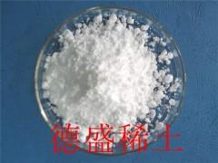 稀土碳酸铽报价-99.99%碳酸铽检测标