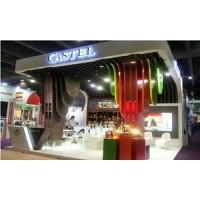 2021上海国际葡萄酒及果酒展览会
