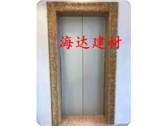电梯石塑门套线