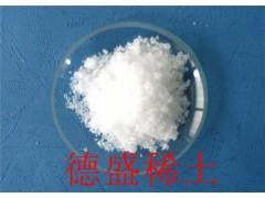 催化剂硝酸镧产品说明书-六水合硝酸