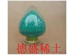 工业硝酸镍98%纯度全国批发价出厂