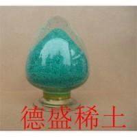 工业硝酸镍98%纯度全国批发价出