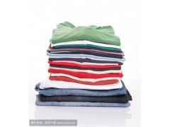 洋山港衣服货代公司|进口法国服装报