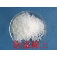 六水合三氯化铽报价-氯化铽99.99