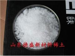 氯化镱工厂货源 山东德盛生产厂家