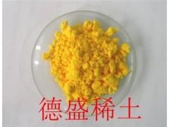 黄色结晶硫酸高铈生产商-硫酸高铈纯